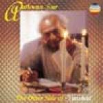 AATWHAN SUR - vocal - The other side of Naushad