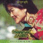 LHAMO Namgyal - Songs from Tibet