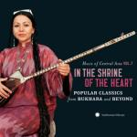 AAVV - In the Shrine of the Heart / Music from Bukhara