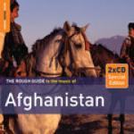 AAVV - Afghanistan (special edition 2cd)
