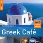 AAVV - Greek Cafe' (special edition 2cd)